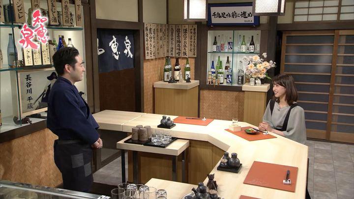 2018年04月03日加藤綾子の画像08枚目