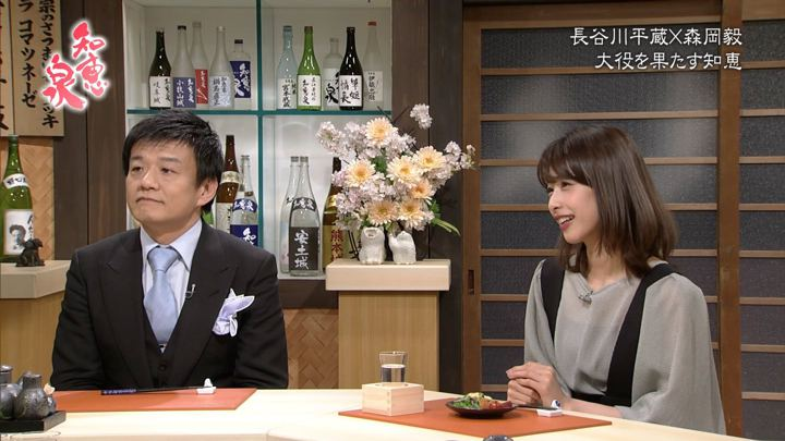 2018年04月03日加藤綾子の画像11枚目