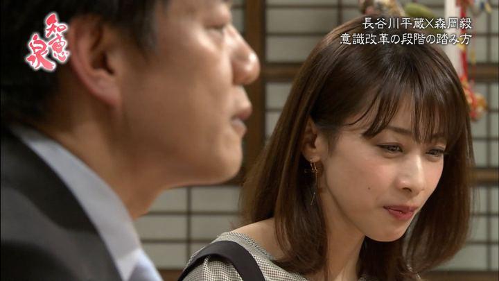 2018年04月03日加藤綾子の画像17枚目