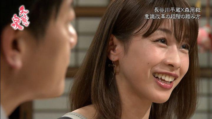 2018年04月03日加藤綾子の画像18枚目