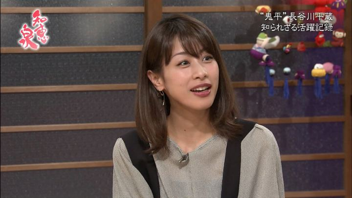 2018年04月03日加藤綾子の画像19枚目