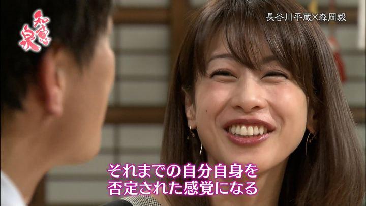 2018年04月03日加藤綾子の画像23枚目