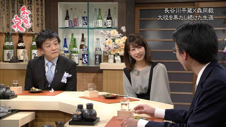 2018年04月03日加藤綾子の画像24枚目