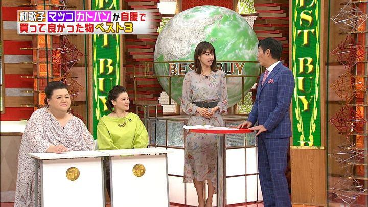 2018年04月04日加藤綾子の画像29枚目