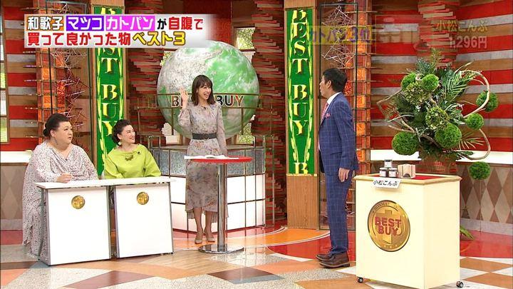 2018年04月04日加藤綾子の画像30枚目