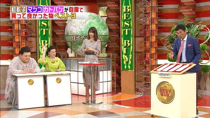 2018年04月04日加藤綾子の画像38枚目