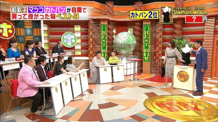 2018年04月04日加藤綾子の画像39枚目
