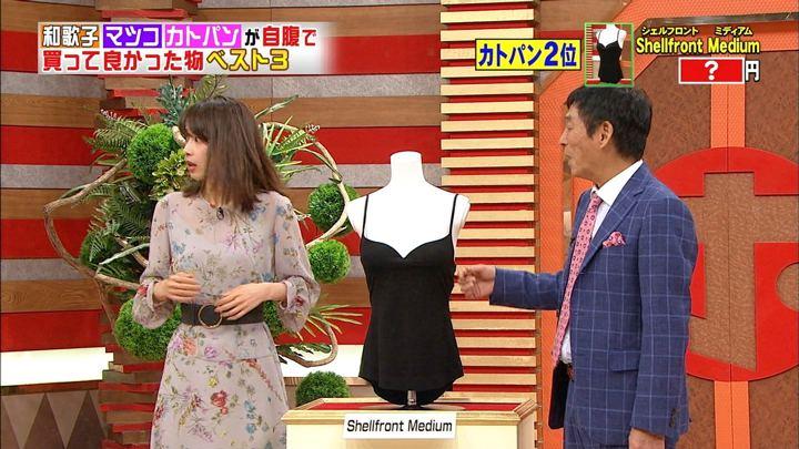 2018年04月04日加藤綾子の画像41枚目