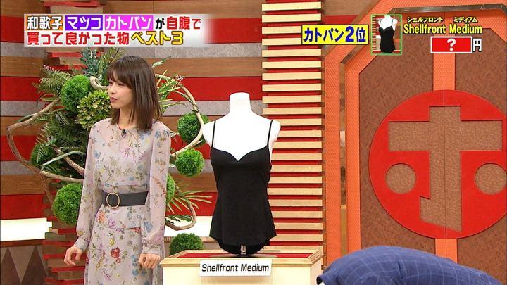 2018年04月04日加藤綾子の画像45枚目