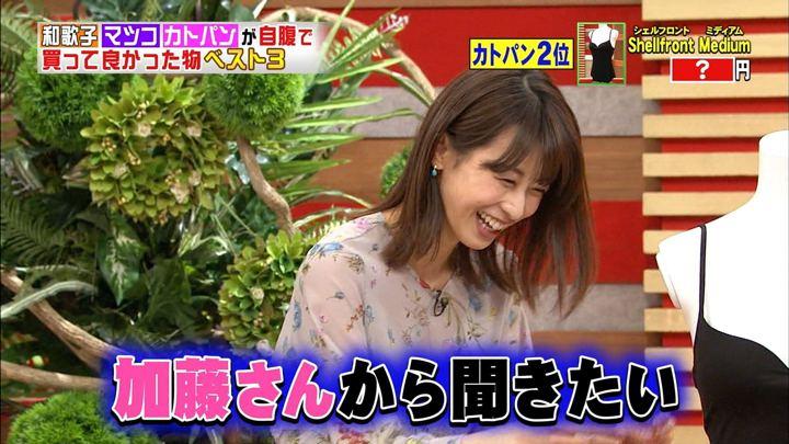 2018年04月04日加藤綾子の画像48枚目