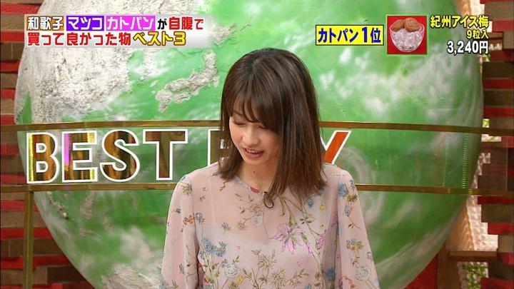 2018年04月04日加藤綾子の画像53枚目