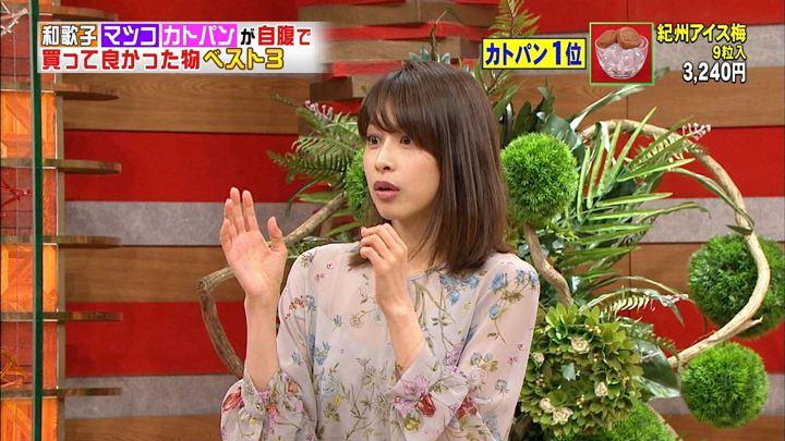 2018年04月04日加藤綾子の画像55枚目