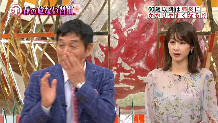 2018年04月04日加藤綾子の画像59枚目