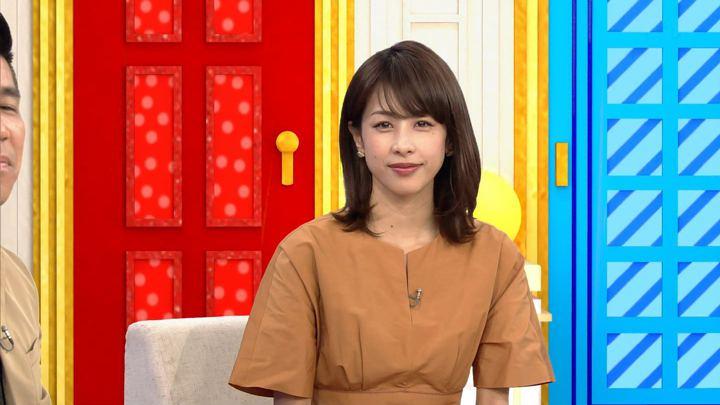 2018年04月05日加藤綾子の画像01枚目
