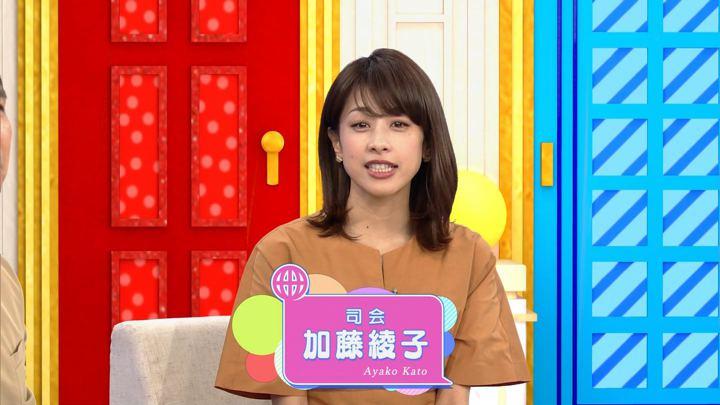2018年04月05日加藤綾子の画像02枚目