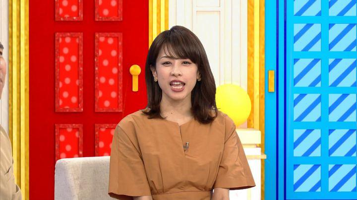 2018年04月05日加藤綾子の画像03枚目