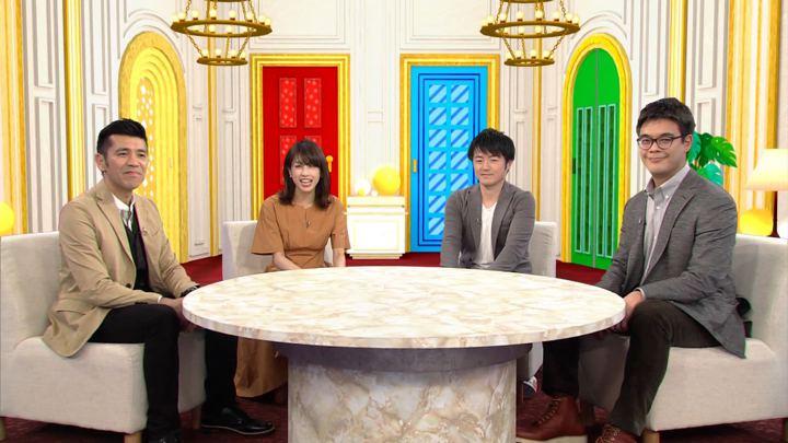 2018年04月05日加藤綾子の画像08枚目