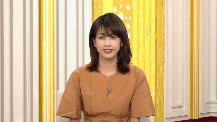 2018年04月05日加藤綾子の画像10枚目