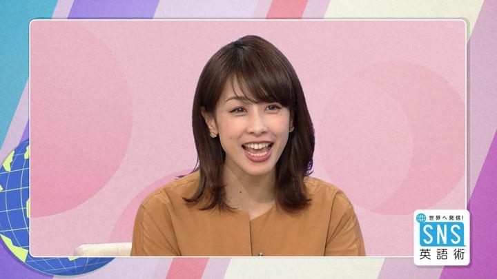 2018年04月05日加藤綾子の画像15枚目