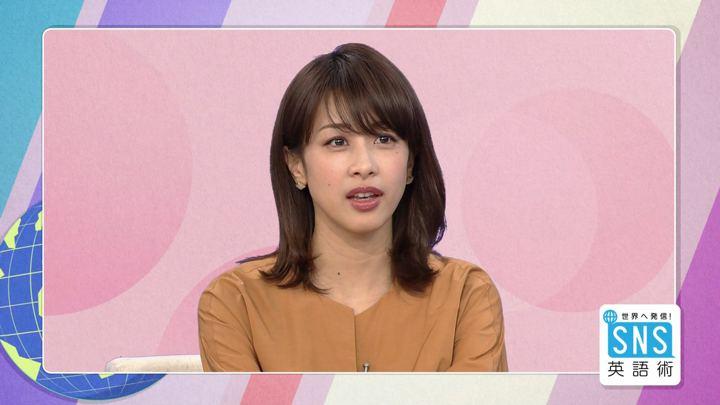 2018年04月05日加藤綾子の画像16枚目