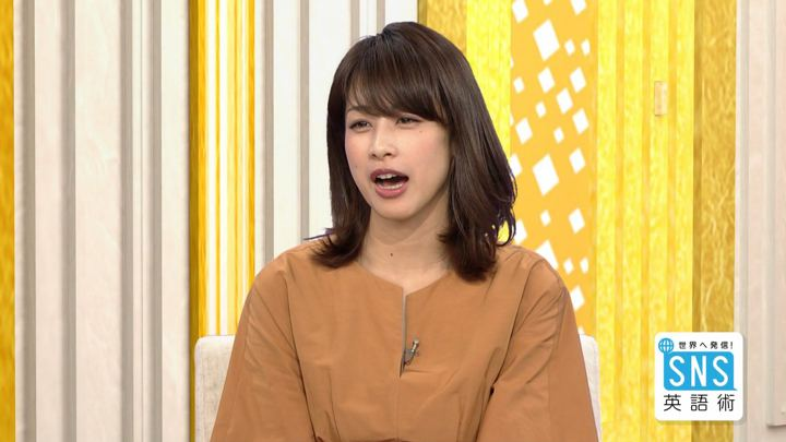 2018年04月05日加藤綾子の画像21枚目