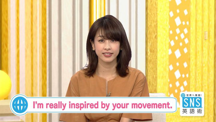2018年04月05日加藤綾子の画像27枚目