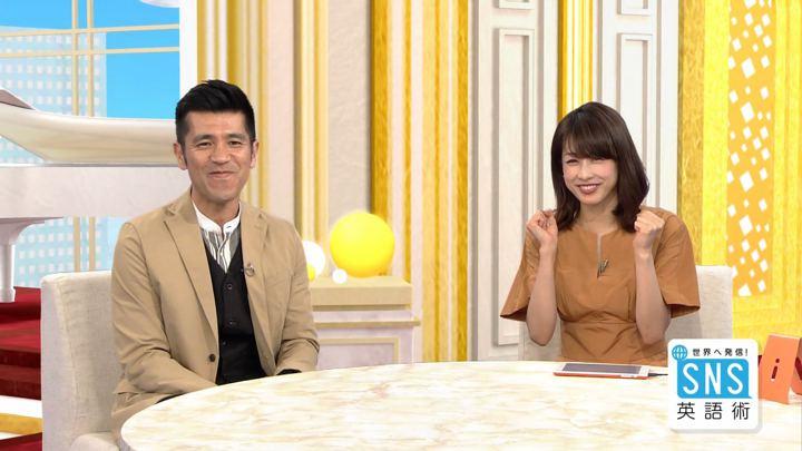 2018年04月05日加藤綾子の画像28枚目