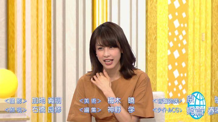 2018年04月05日加藤綾子の画像29枚目