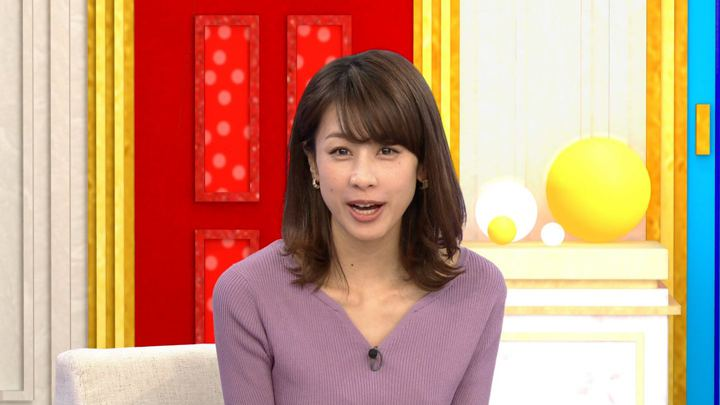 2018年04月12日加藤綾子の画像01枚目