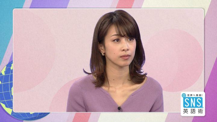 2018年04月12日加藤綾子の画像09枚目