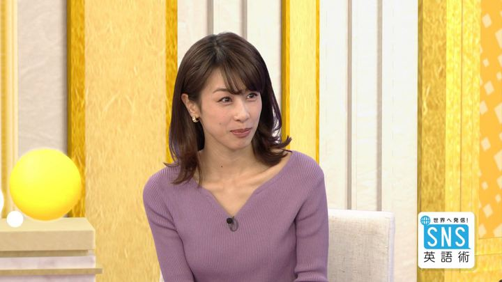 2018年04月12日加藤綾子の画像14枚目