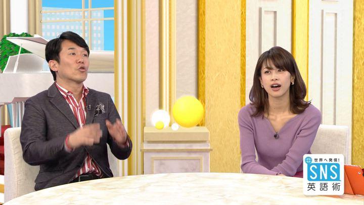 2018年04月12日加藤綾子の画像16枚目
