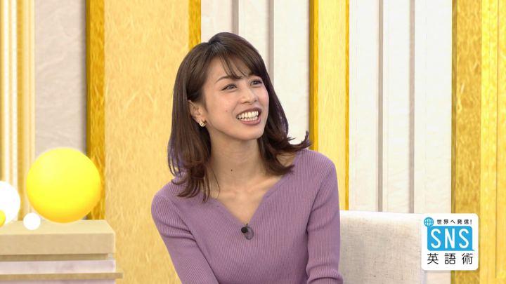 2018年04月12日加藤綾子の画像18枚目