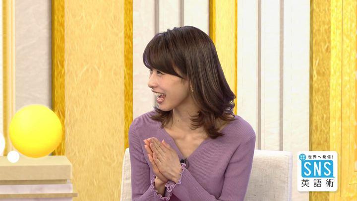 2018年04月12日加藤綾子の画像19枚目