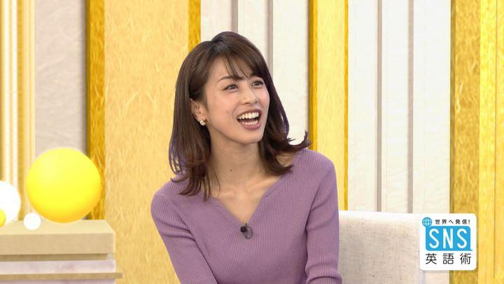 2018年04月12日加藤綾子の画像21枚目