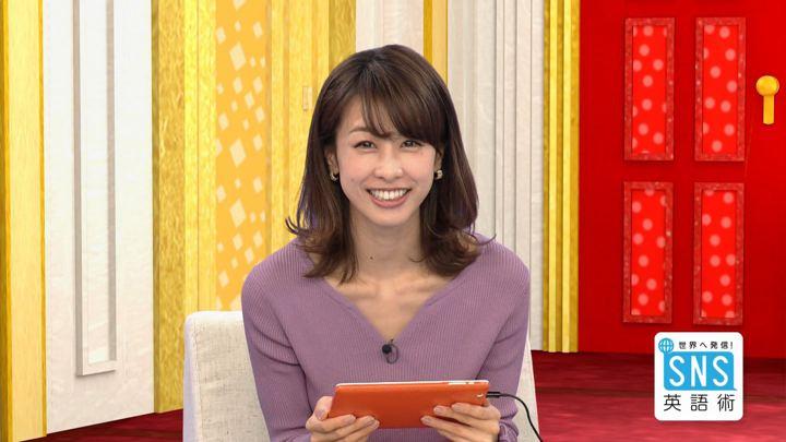 2018年04月12日加藤綾子の画像22枚目