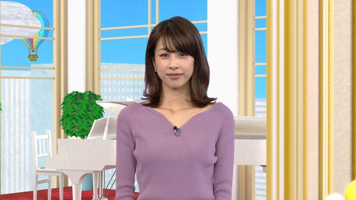 2018年04月12日加藤綾子の画像24枚目