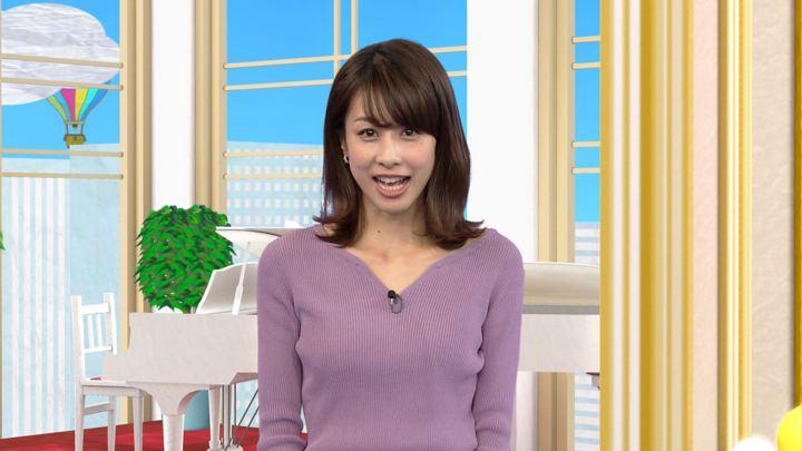 2018年04月12日加藤綾子の画像25枚目