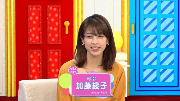 2018年04月19日加藤綾子の画像01枚目
