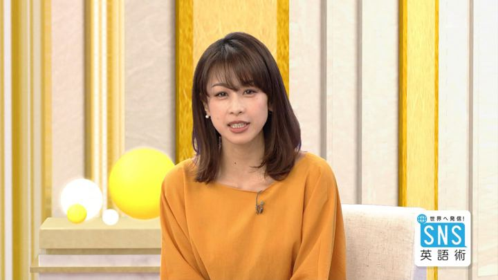 2018年04月19日加藤綾子の画像03枚目