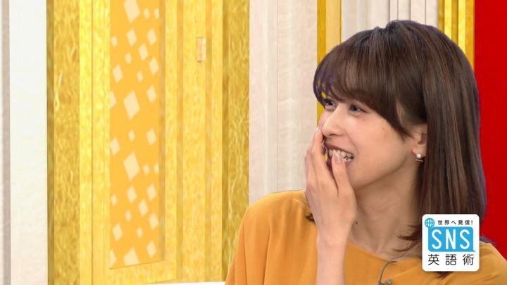 2018年04月19日加藤綾子の画像09枚目