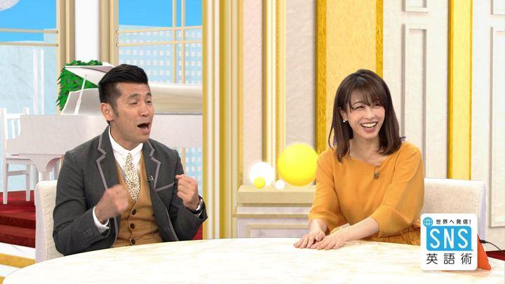 2018年04月19日加藤綾子の画像11枚目