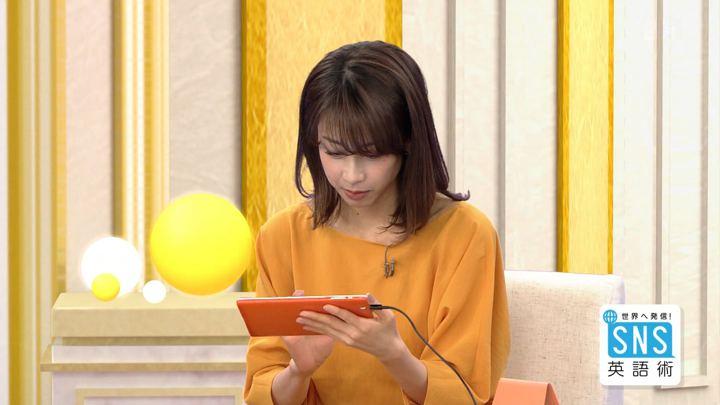 2018年04月19日加藤綾子の画像12枚目
