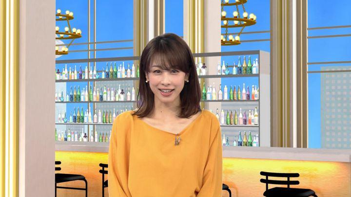 2018年04月19日加藤綾子の画像17枚目