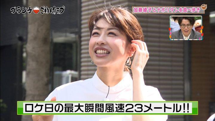 2018年04月21日加藤綾子の画像02枚目