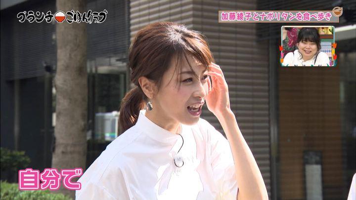 2018年04月21日加藤綾子の画像05枚目