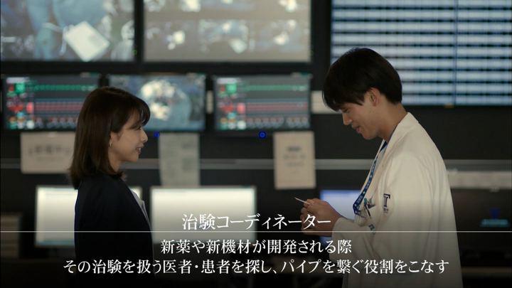2018年04月22日加藤綾子の画像06枚目