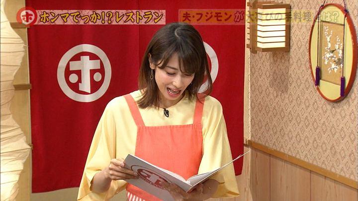 2018年04月25日加藤綾子の画像01枚目