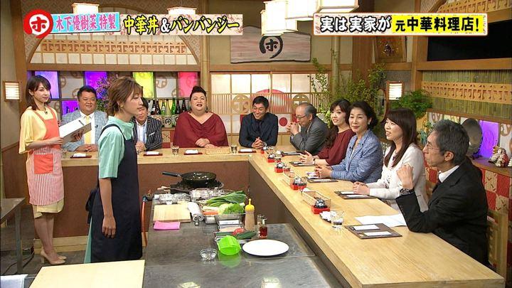 2018年04月25日加藤綾子の画像07枚目