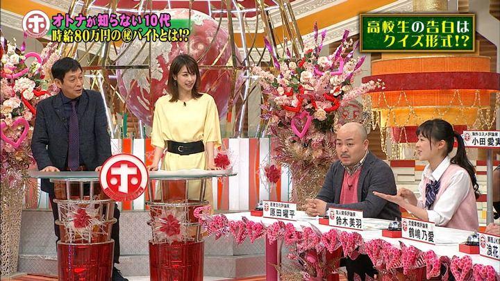 2018年04月25日加藤綾子の画像10枚目